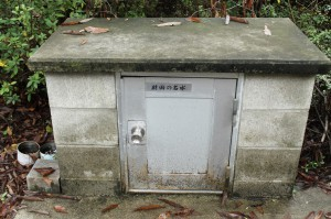 mitego1602 荳芽ヲウ謗「讀憺嚏縲€10
