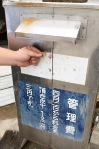 mitego1602 荳芽ヲウ謗「讀憺嚏5